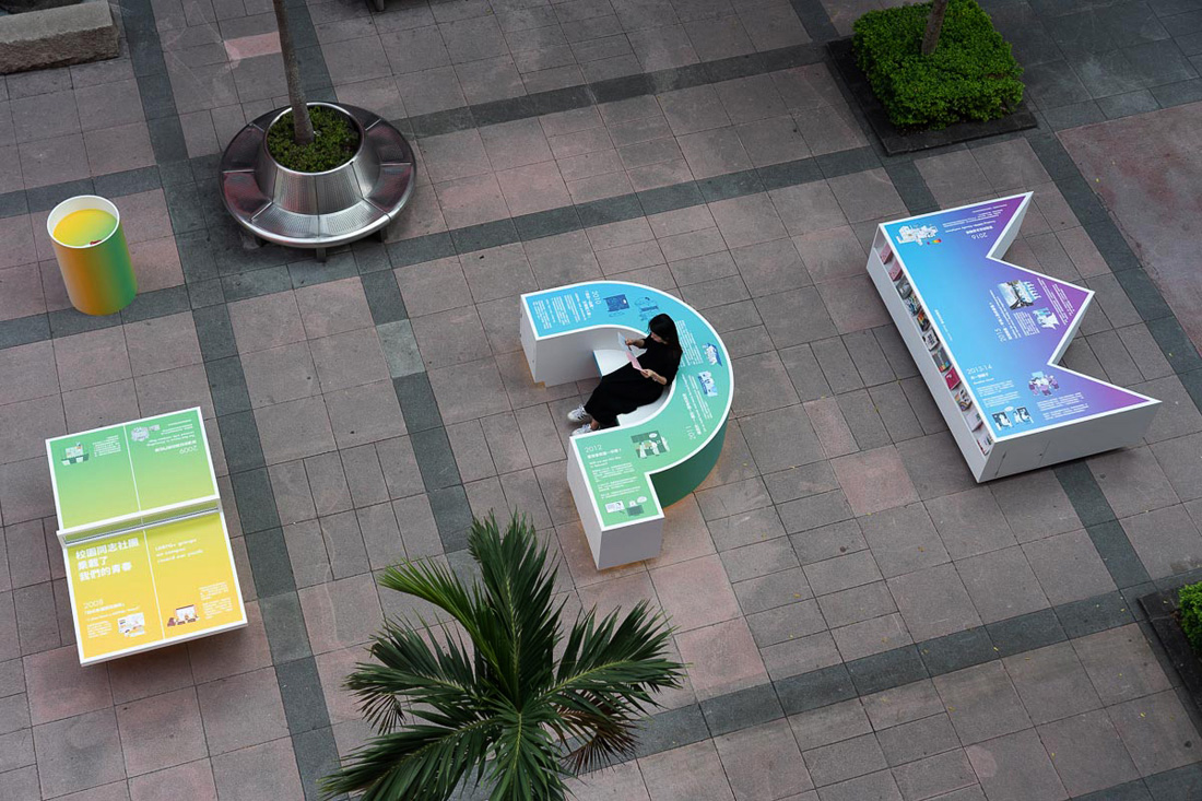 信義威秀廣場打桌球?「現在就是未來」展覽,台北同志公民小安帶你走過平權運動20年