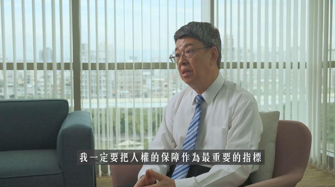 陳建仁副總統談婚姻平權:推動人權保障,我義無反顧