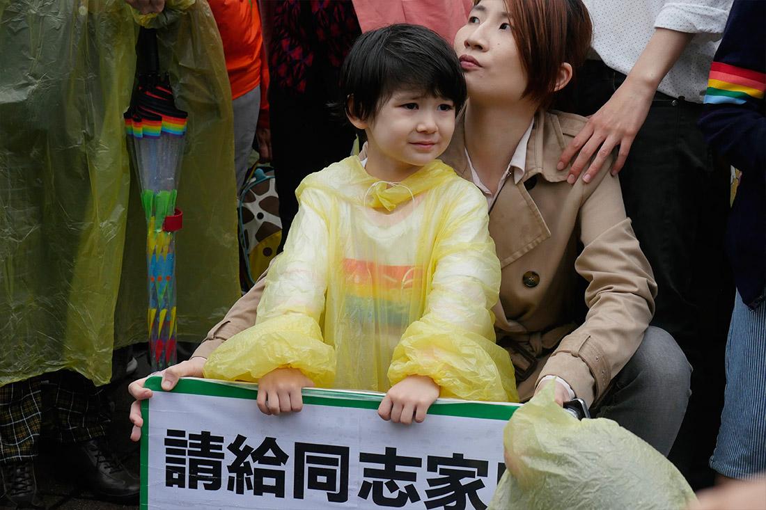 40個同志家庭齊現身:為了孩子,請堅守政院版同婚草案