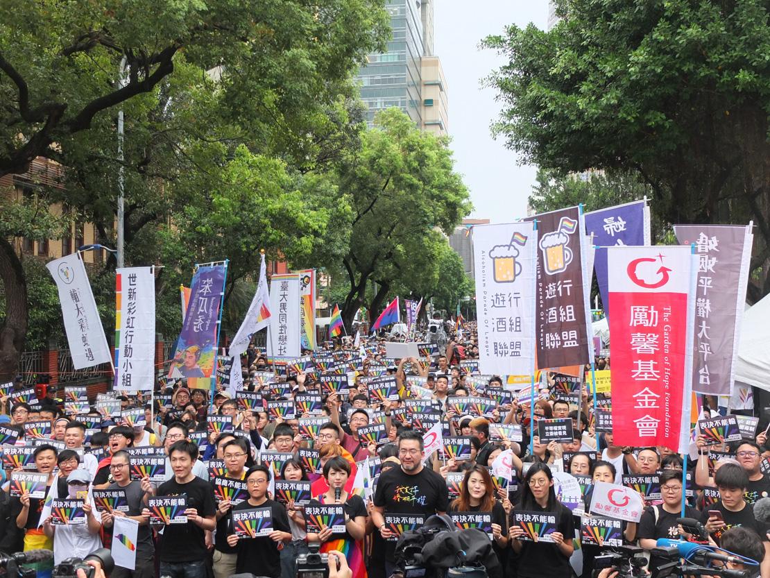 同婚表決不能輸!近三萬人雨中集結,期盼立法順利不再恐同