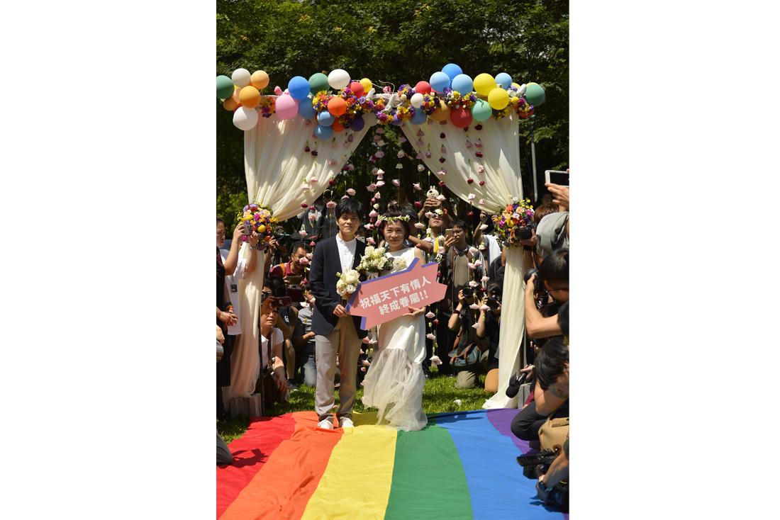 同婚首日, 同志新人幸福啟航