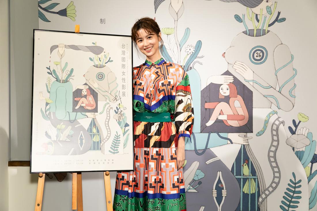 林予晞擔任女性影展大使,笑言如果自己拍電影也要投件參加影展