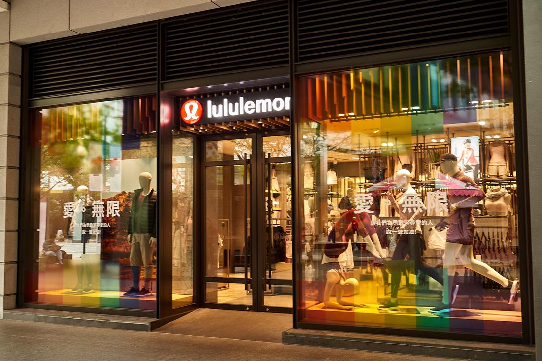lululemon彩虹新裝挺同志,愛。無限 瑜伽工作坊為勇敢追愛的人加油!
