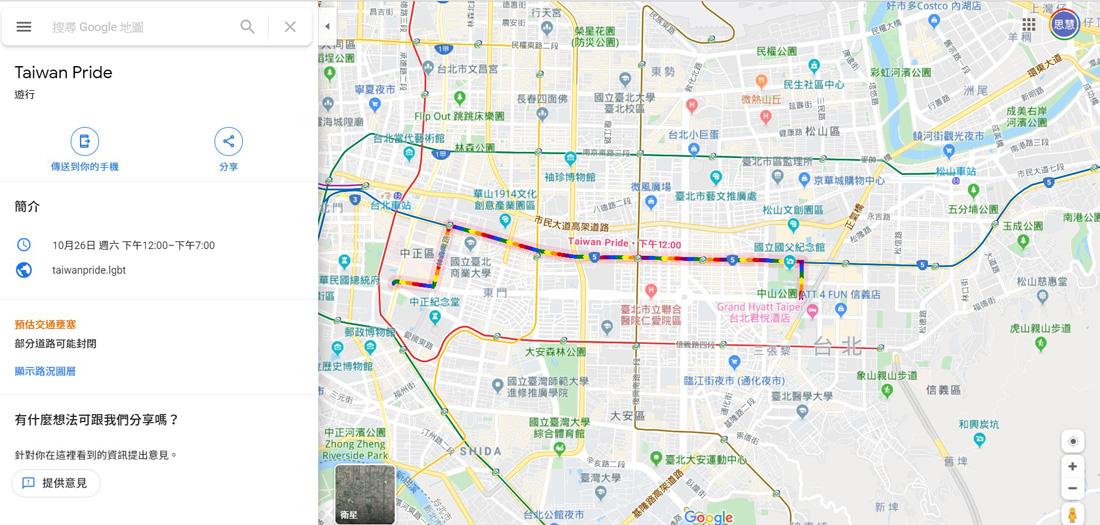 跟著彩虹走就對了!Google地圖六色彩虹標示同志遊行路線