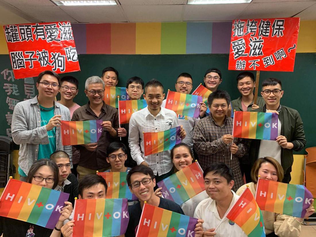 集結讓改變成真!世界愛滋日,消滅歧視與謊言全攻略!