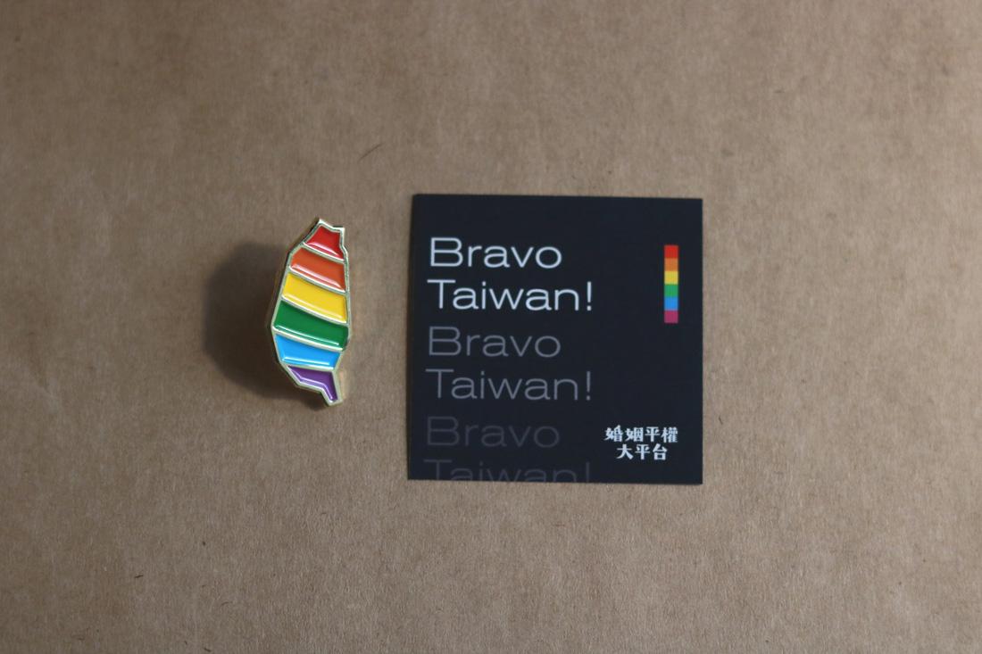 選物》金彩台灣同婚元年紀念徽章,將亞洲第一的驕傲別在身上!