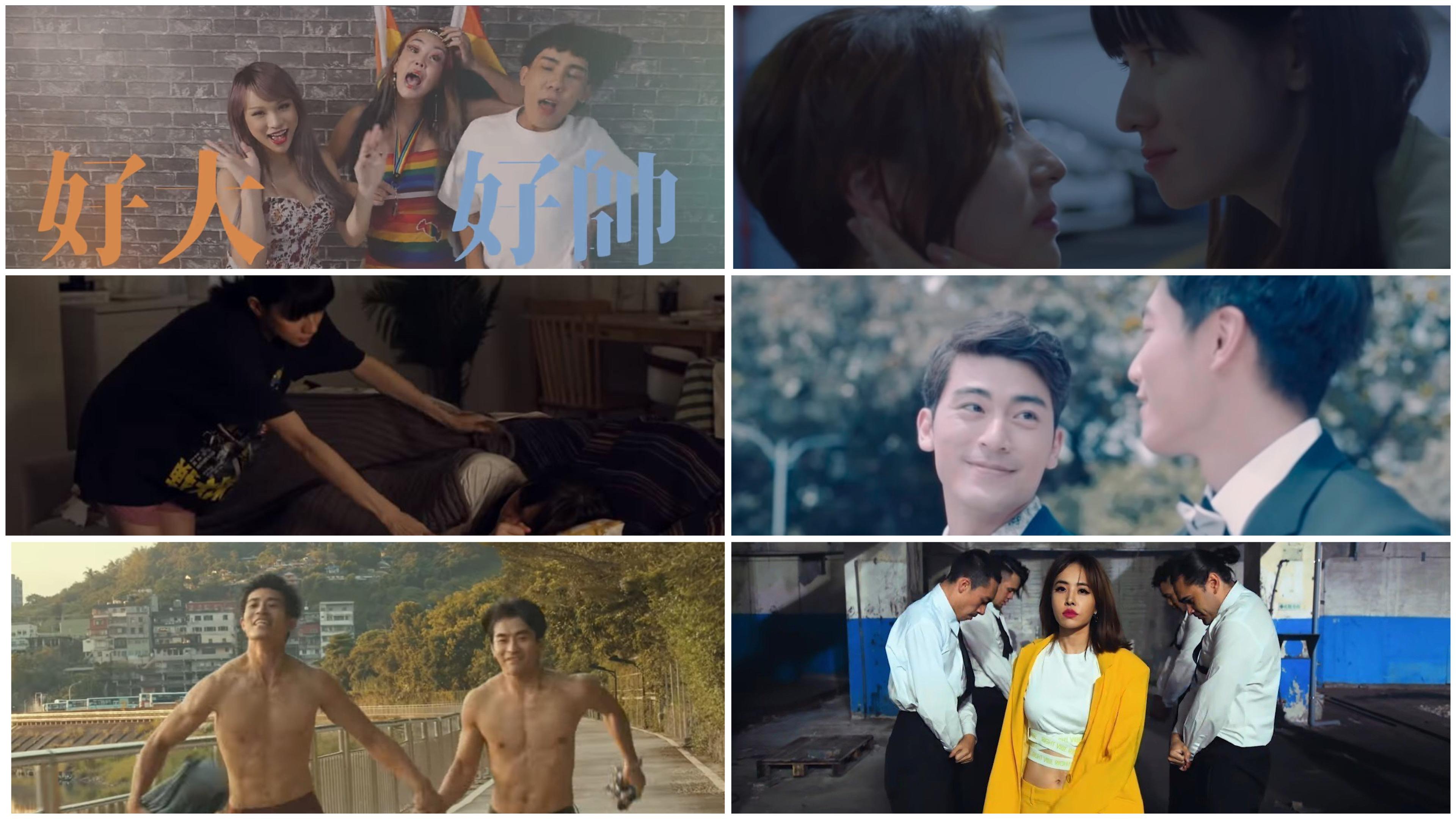 2019年,他們在MV中唱出同志的愛戀!