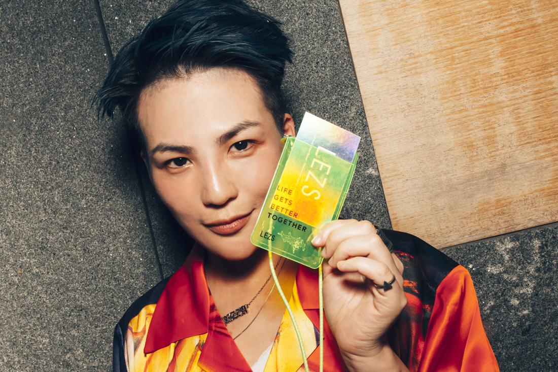 王安頤:全台唯一彩虹通行證,「LEZS 女人國 VVIP PASS」帶你吃喝玩樂全方位通關!