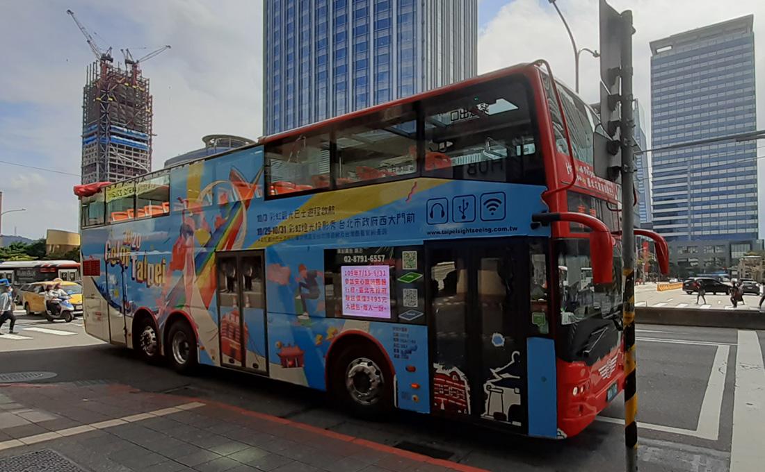 Color Taipei彩虹觀光巴士特別報導》走!讓我們跟著彩虹去旅行!