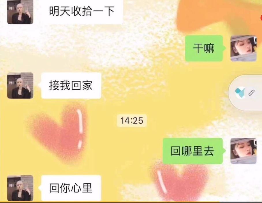 中國PPL情侶太陽獸甜蜜復合!「於是我們決定重頭來過」發布影片強勢回歸