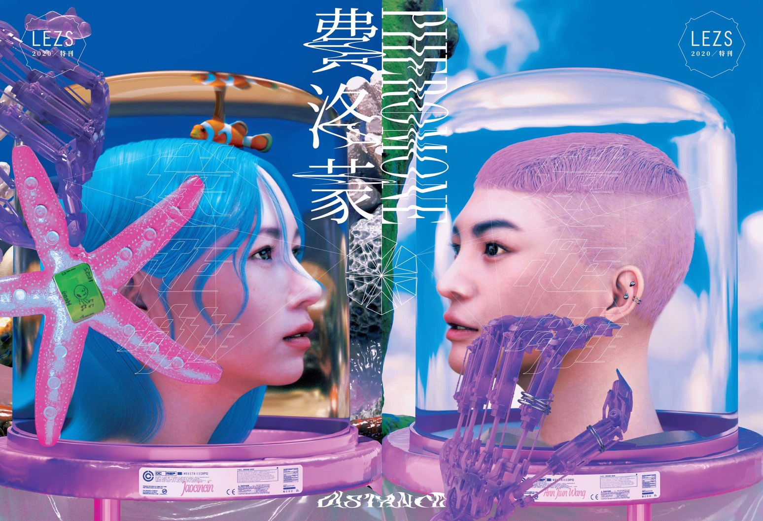 Pheromone─Distance Brings Lesbian a New Sensory Experience, Gathering Several Female Asian Artists t