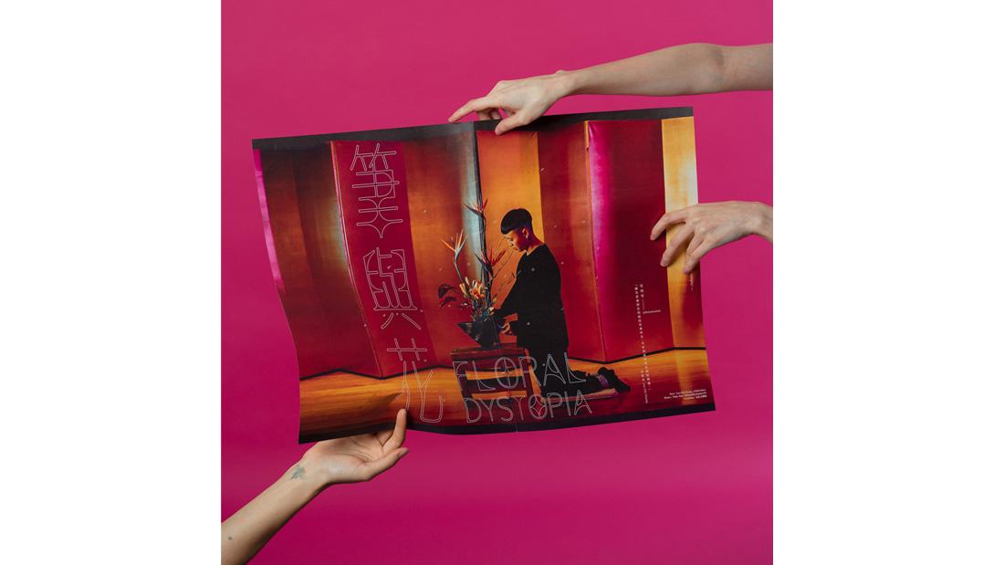活動》揭開深埋愛情裡的費洛蒙祕密,LEZS全新奇幻概念影片即將首播
