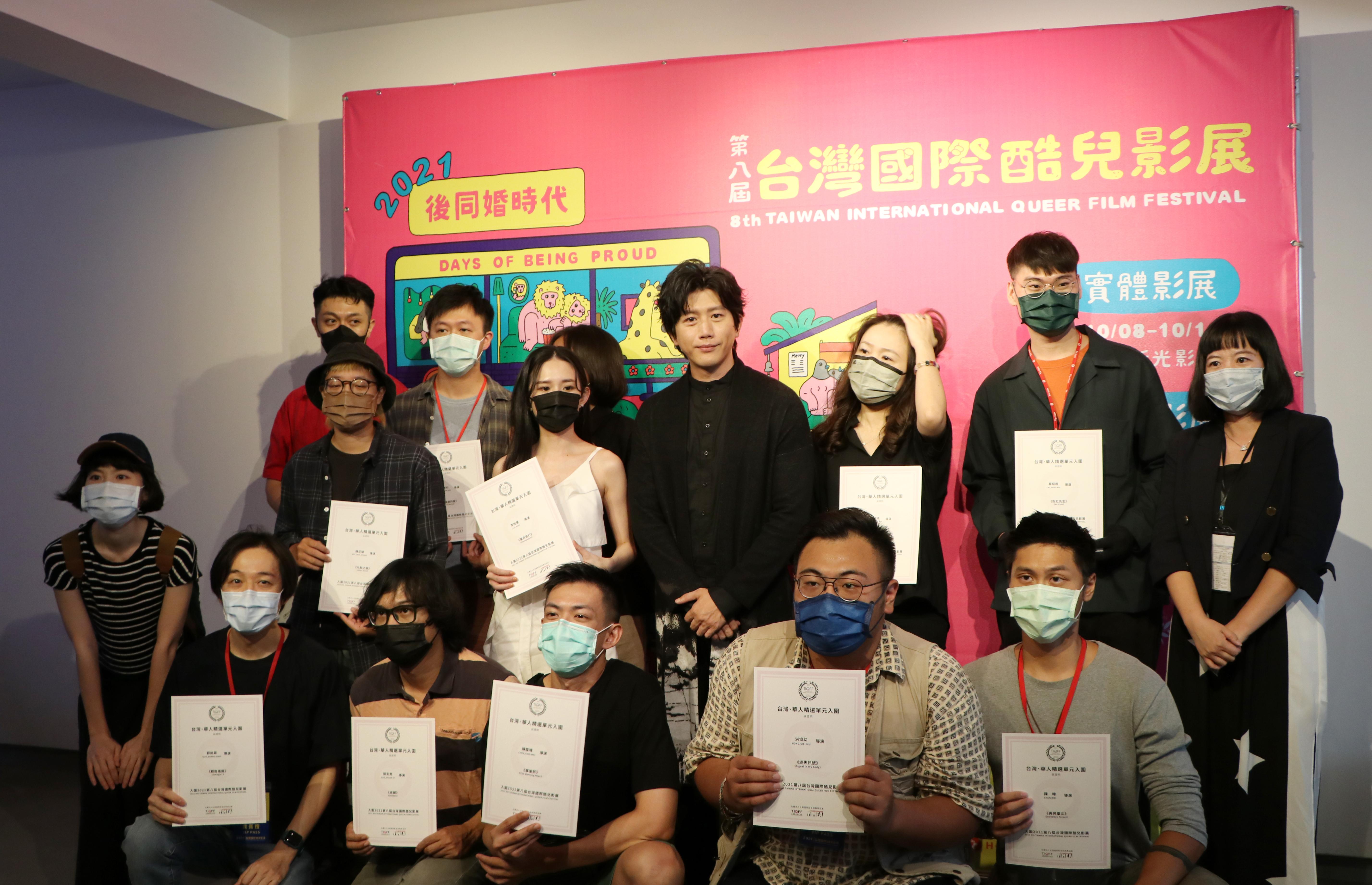 來自20個國家,50多部酷兒影片,2021台灣國際酷兒影展線上線下即將精彩開演