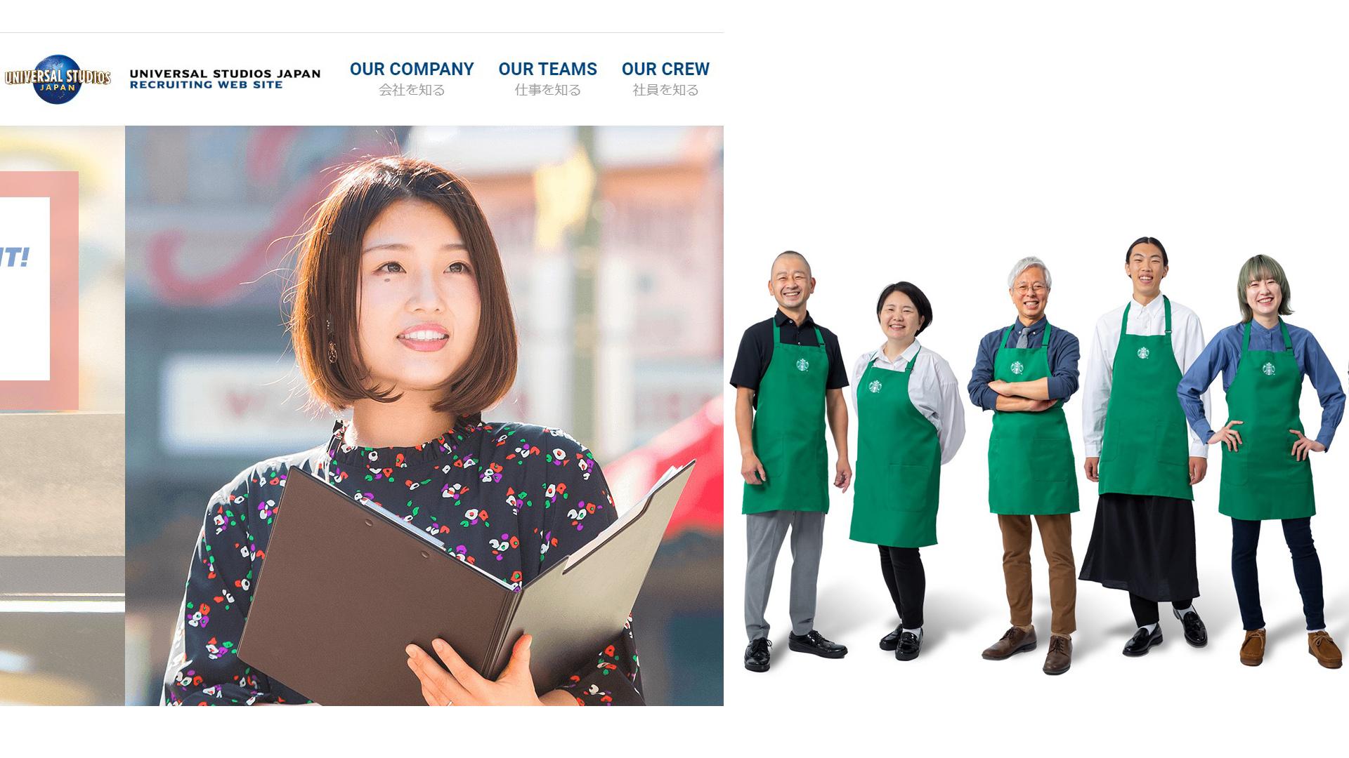 打造性別友善職場做自己!日本環球影城與星巴克接連放寬服儀規定