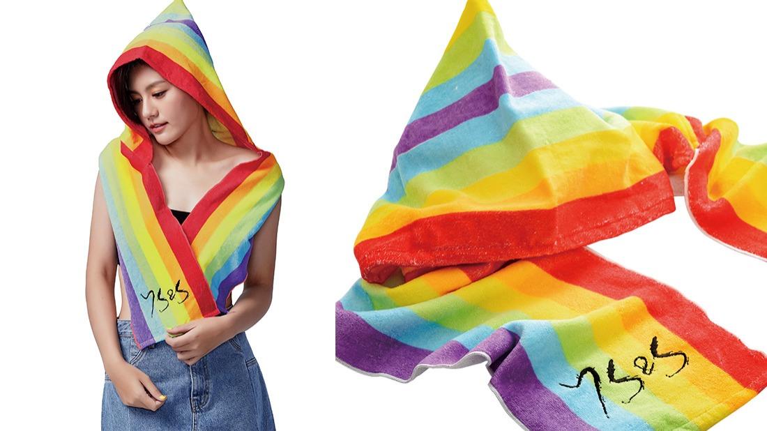 選物》 小蠻挺同志,創業作相親相愛彩虹毛巾收益捐熱線