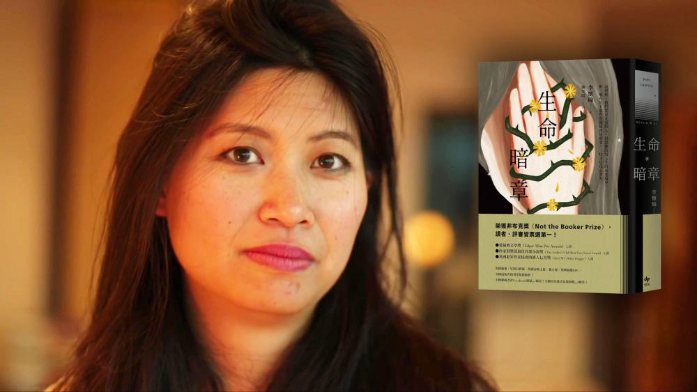寫在性侵之後,專訪《生命暗章》作者李懷瑜