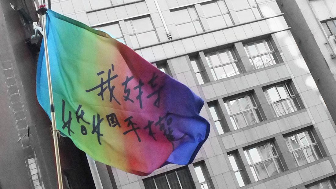 同婚立法下週表決,平權團體號召514、517立院前守護合憲法案,見證歷史時刻