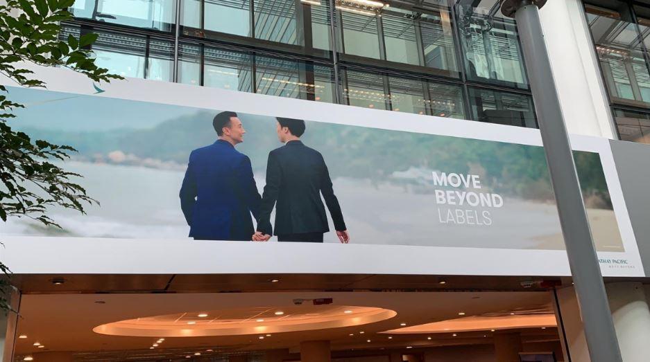 國泰航空新形象廣告支持LGBT,反同者威脅拒搭,國泰:支持多元共融