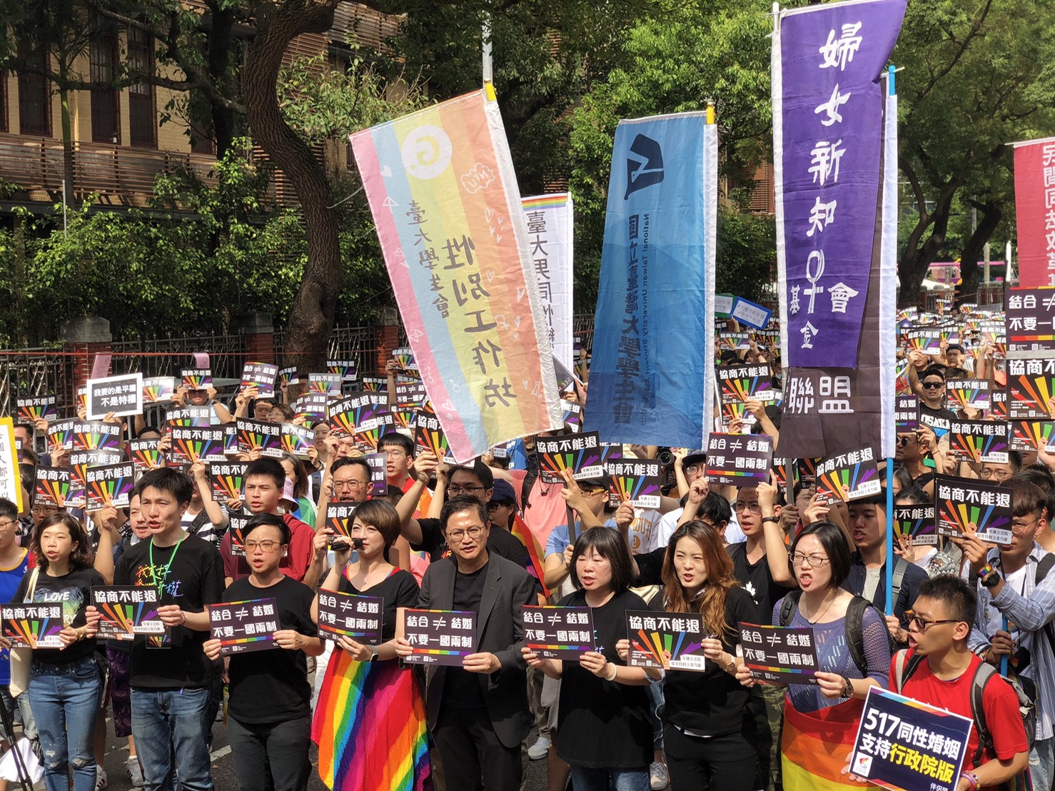 同婚法案協商,平權團體:協商不能退,結合不是結婚,呼籲唯一支持政院版