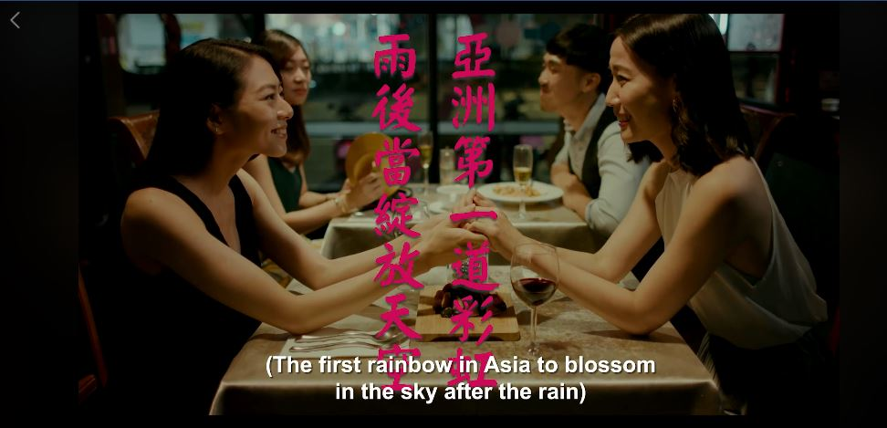 外交部臉書影片慶同婚,網友:Proud of Taiwan