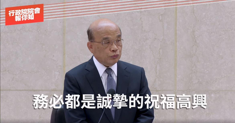 同婚登記即將上路,蘇貞昌提醒公務同仁:不能有歧視性言行
