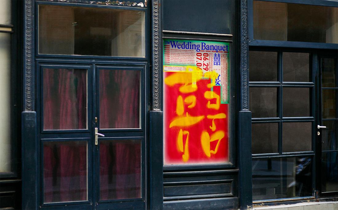 石牆50年,台灣不缺席!台式喜宴與同志人權展前進紐約