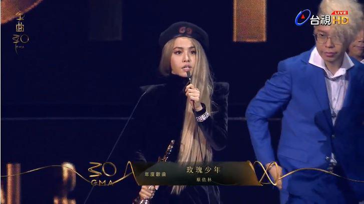 蔡依林〈玫瑰少年〉奪「年度歌曲」獎獻葉永鋕,評審:這首歌陪許多人度過艱難時光