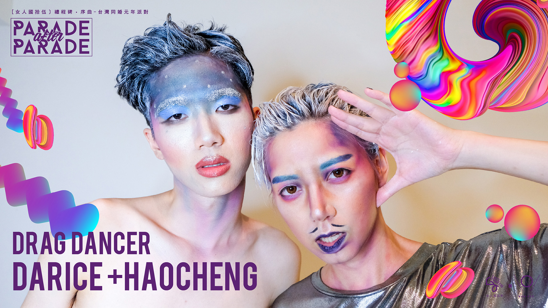 2019 Taiwan Gay Pride After Party  〔Lez's Meeting女人國 X Wonder Bar〕PARADE after PARADE