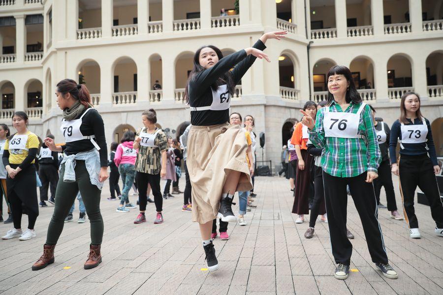 《Everything That Rises Must Dance》:跳吧!讓女性擁有自己的部落