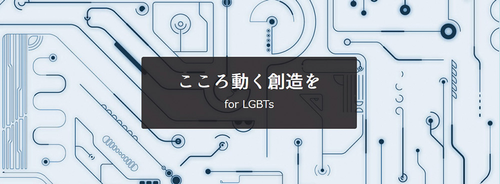 全球女同志刊物精選速報—ガチレズ線上誌